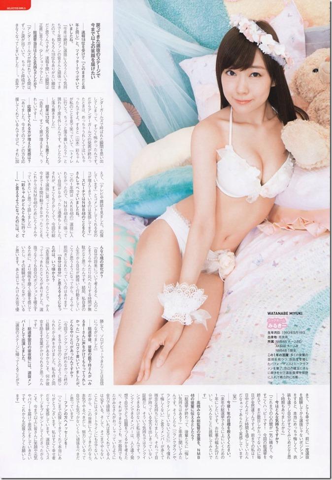 AKB48 Mizugi Surprise Announcement 2015 mook (44)