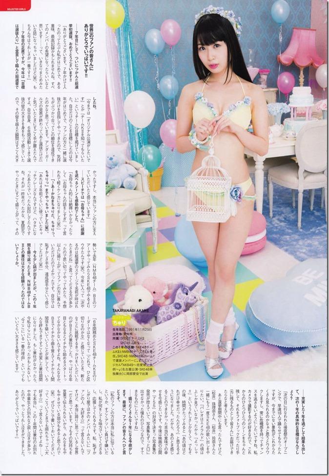 AKB48 Mizugi Surprise Announcement 2015 mook (48)