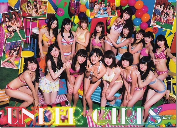 AKB48 Mizugi Surprise Announcement 2015 mook (53)