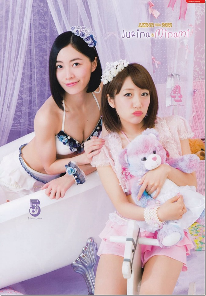 AKB48 Mizugi Surprise Announcement 2015 mook (8)