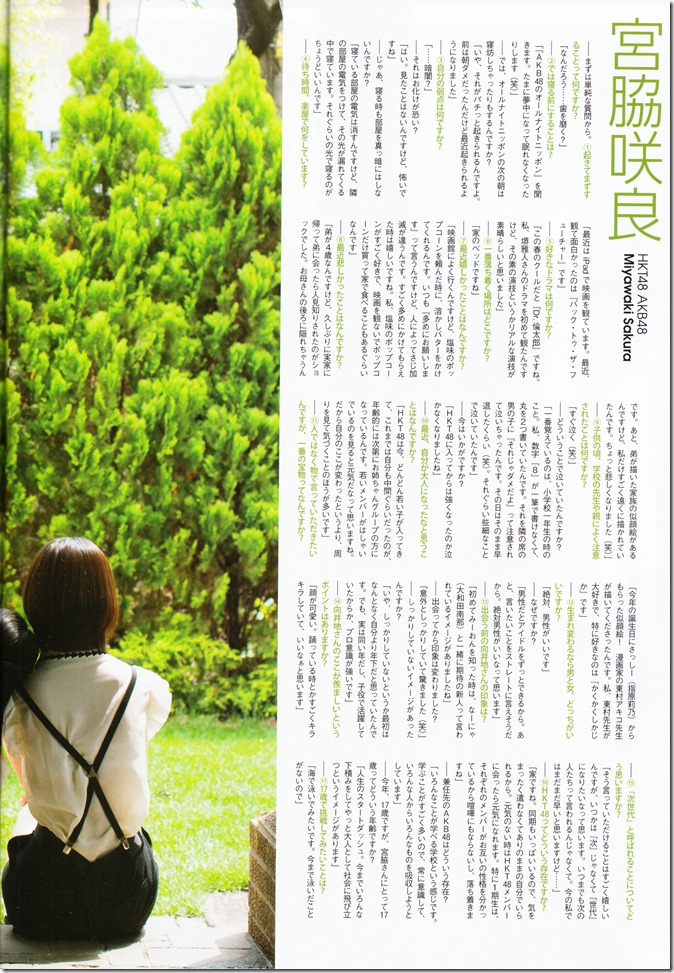 ENTAME Side B August 2015 issue (11)
