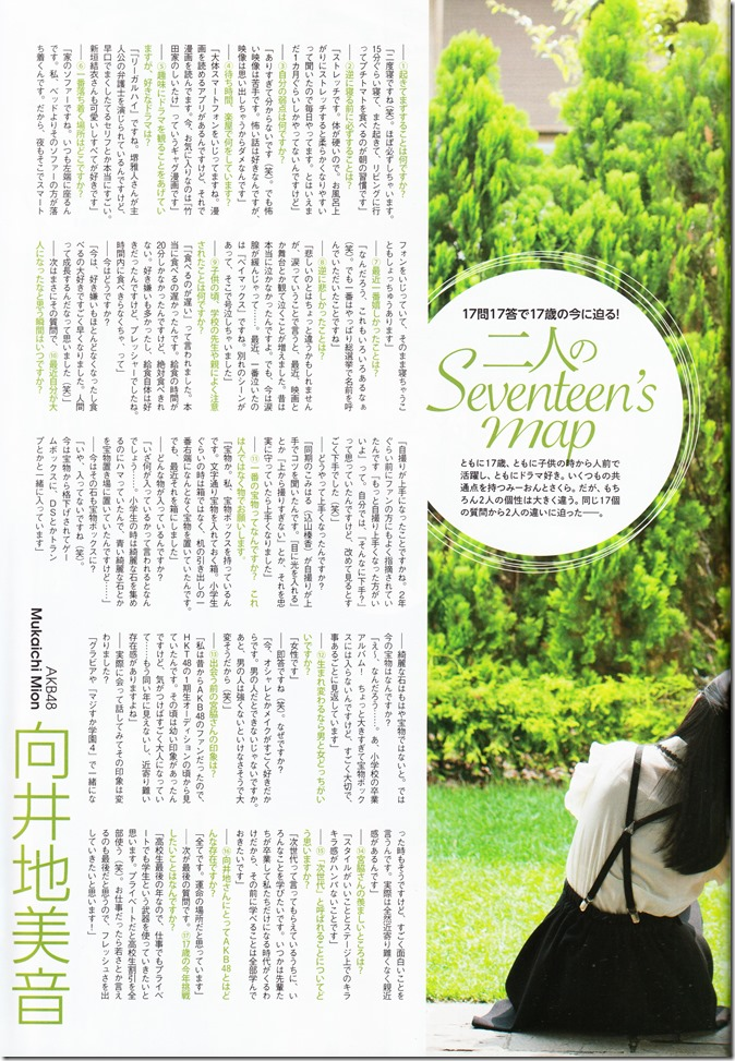 ENTAME Side B August 2015 issue (12)