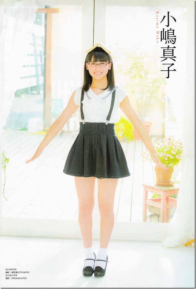 ENTAME Side B August 2015 issue (22)