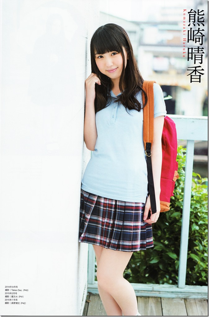 ENTAME Side B August 2015 issue (39)