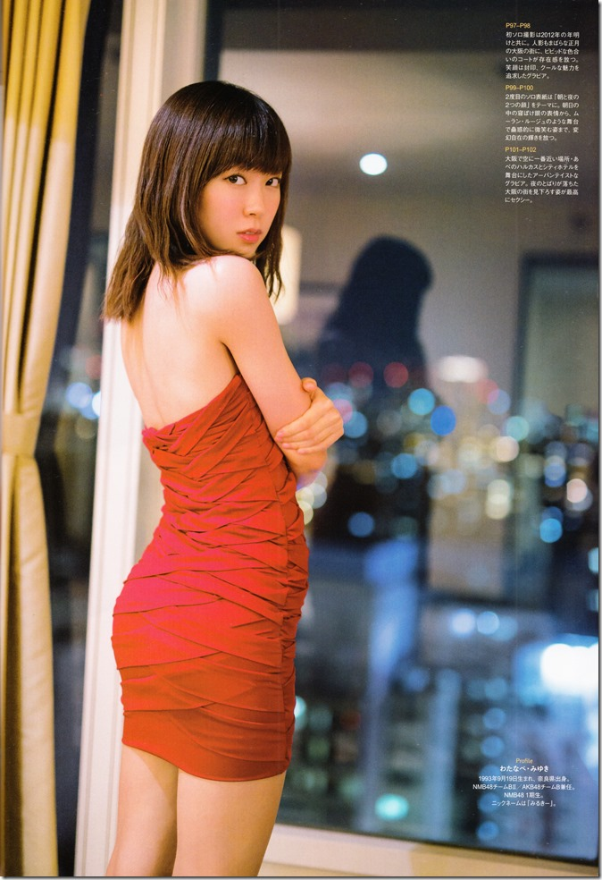 ENTAME Side B August 2015 issue (62)