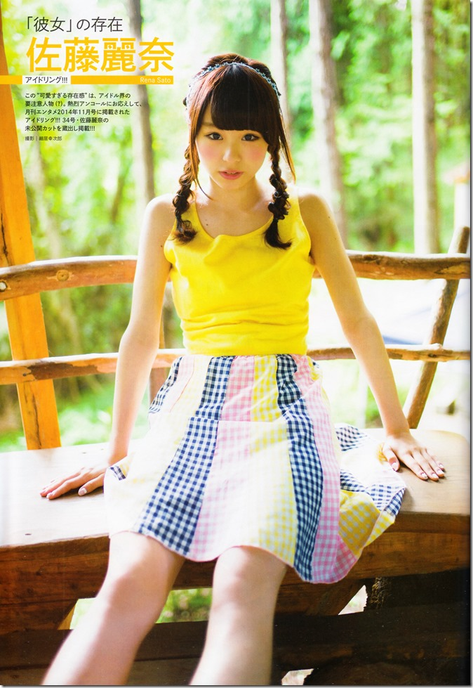 ENTAME Side B August 2015 issue (76)