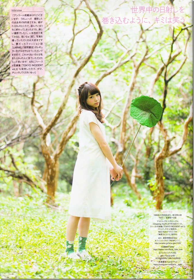 ENTAME Side B August 2015 issue (78)