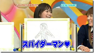 Kamei vs. Art (8)
