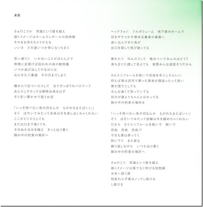Mr.Children REFLECTION (2)