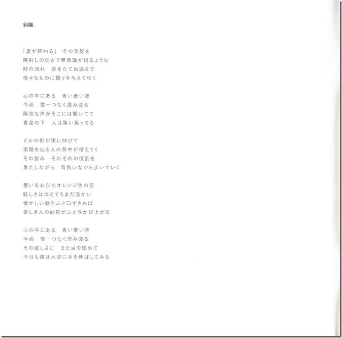 Mr.Children REFLECTION (4)