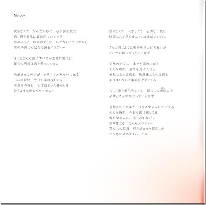Mr.Children REFLECTION (5)