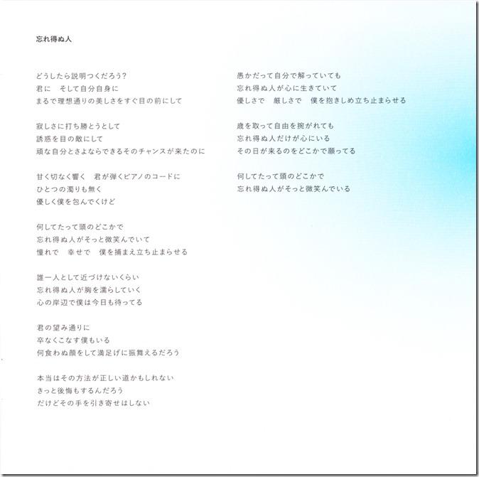 Mr.Children REFLECTION (6)