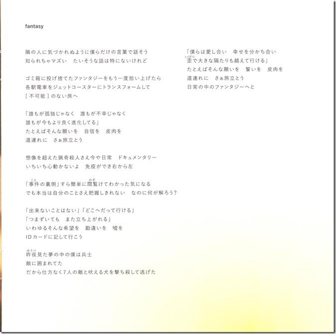 Mr.Children REFLECTION (7)