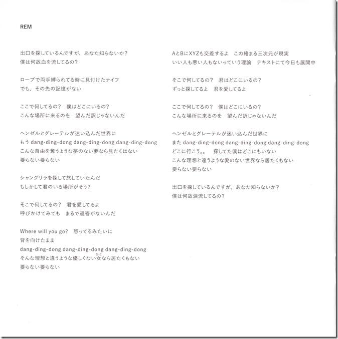 Mr.Children REFLECTION (9)