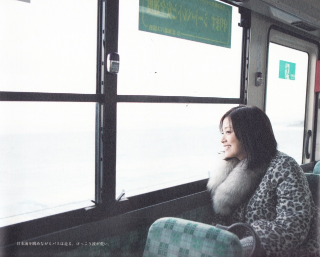 Ueto Aya North East West shashinshuu (11)
