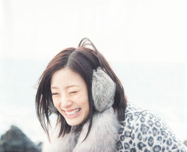 Ueto Aya North East West shashinshuu (17)