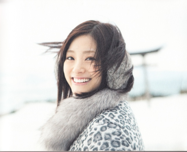 Ueto Aya North East West shashinshuu (18)