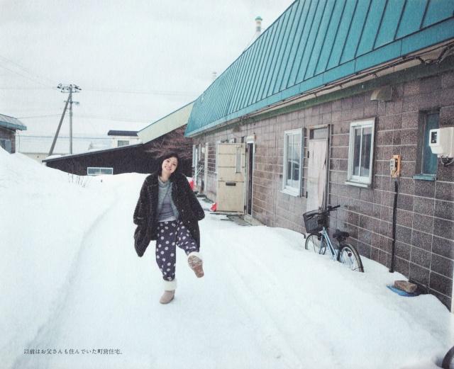 Ueto Aya North East West shashinshuu (19)