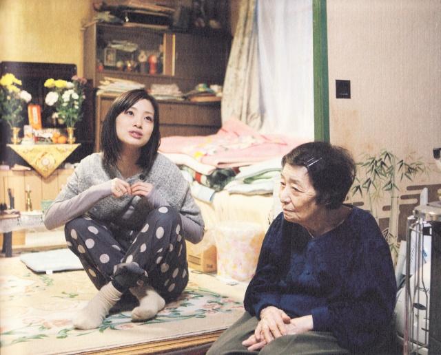 Ueto Aya North East West shashinshuu (20)