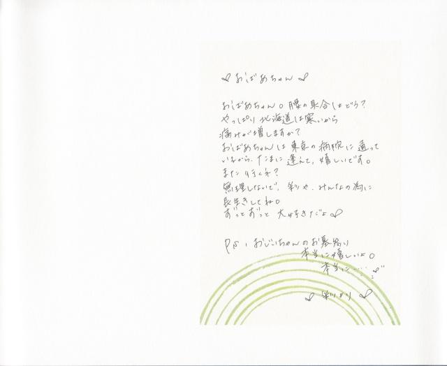 Ueto Aya North East West shashinshuu (22)