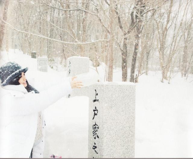 Ueto Aya North East West shashinshuu (25)