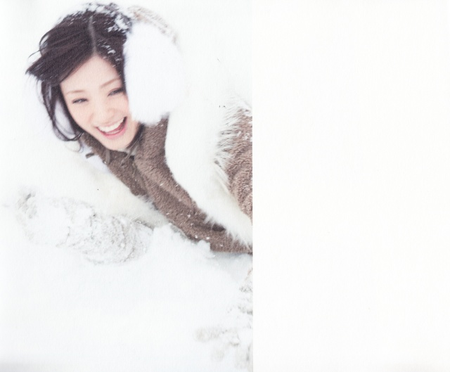 Ueto Aya North East West shashinshuu (3)