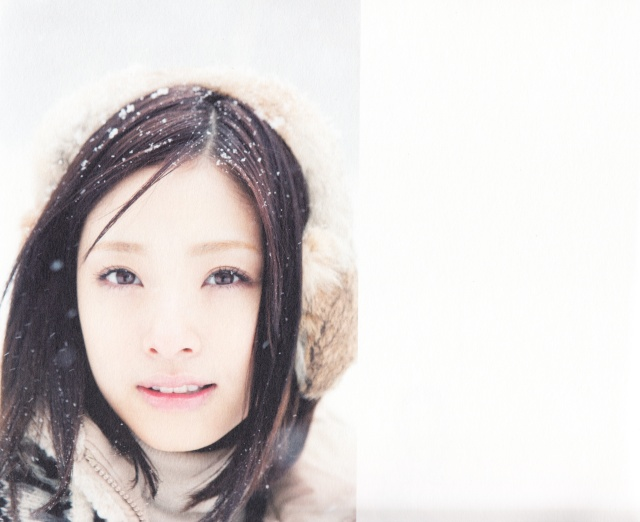 Ueto Aya North East West shashinshuu (31)
