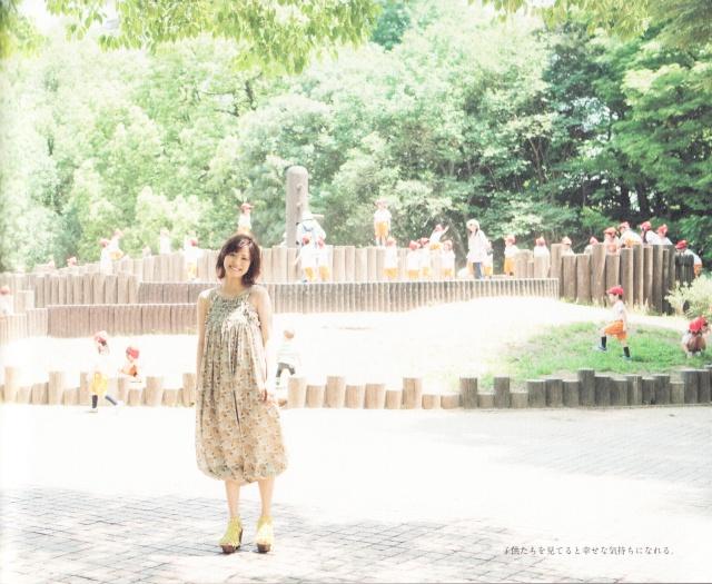 Ueto Aya North East West shashinshuu (38)