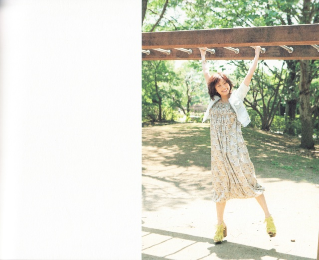 Ueto Aya North East West shashinshuu (40)