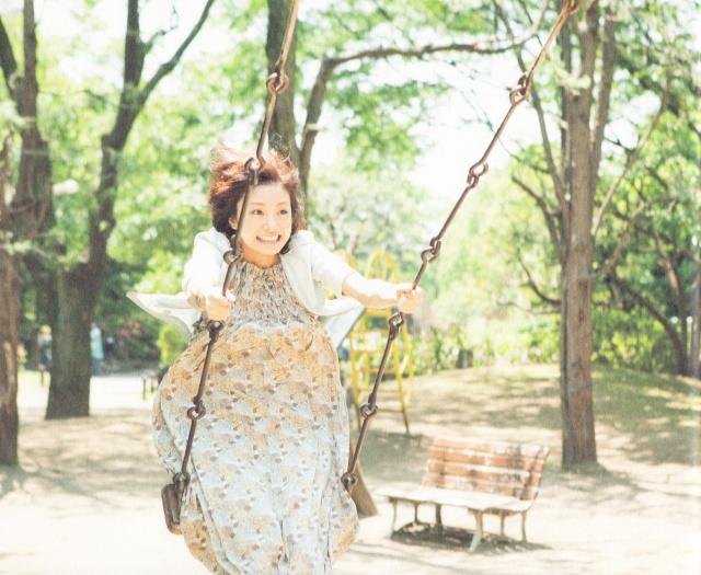 Ueto Aya North East West shashinshuu (41)
