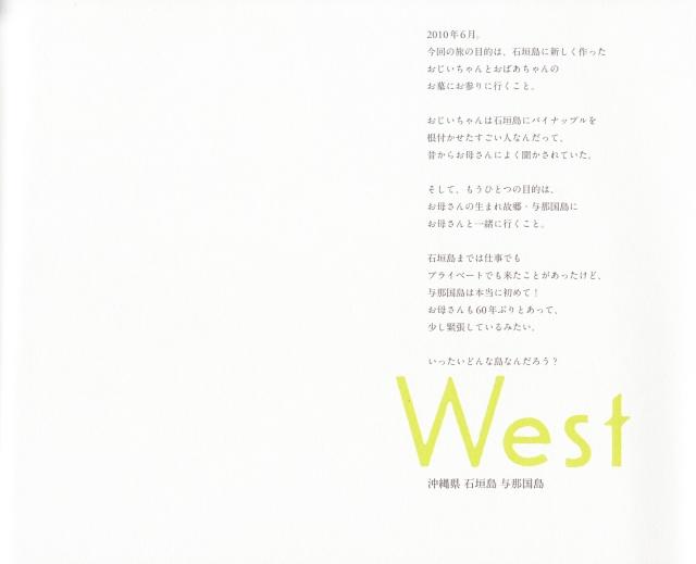 Ueto Aya North East West shashinshuu (51)