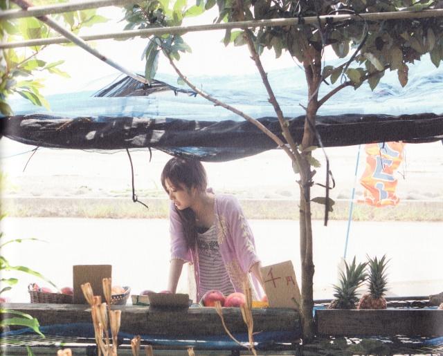 Ueto Aya North East West shashinshuu (57)