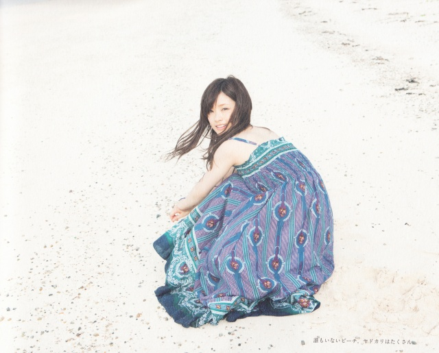 Ueto Aya North East West shashinshuu (65)