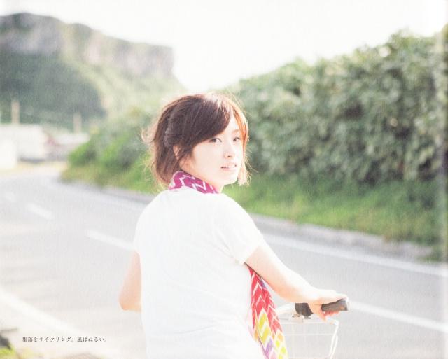 Ueto Aya North East West shashinshuu (77)