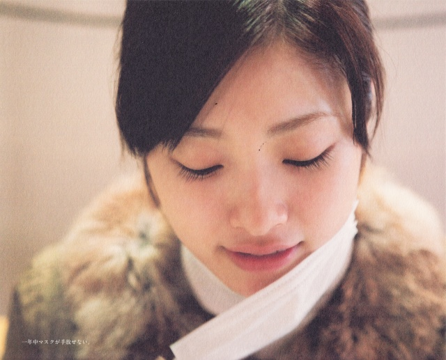 Ueto Aya North East West shashinshuu (9)