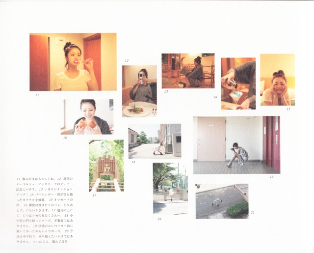 Ueto Aya North East West shashinshuu (90)