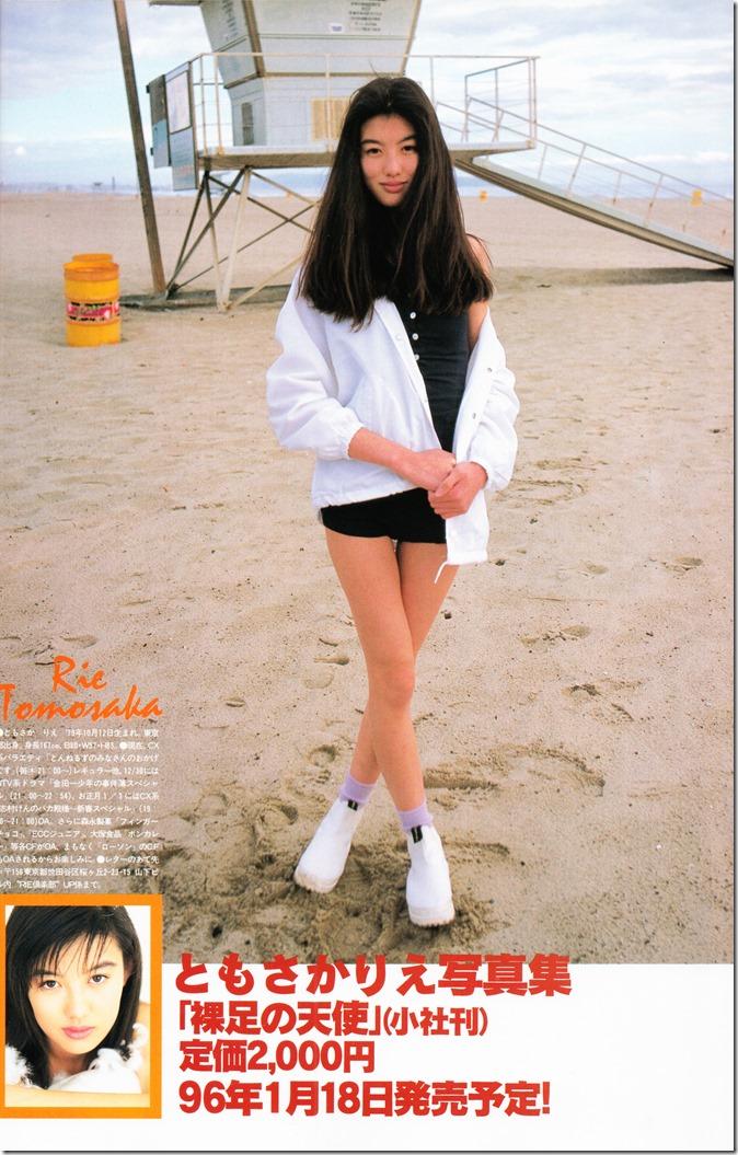 UTB Vol.63 February 1996 issue (13)