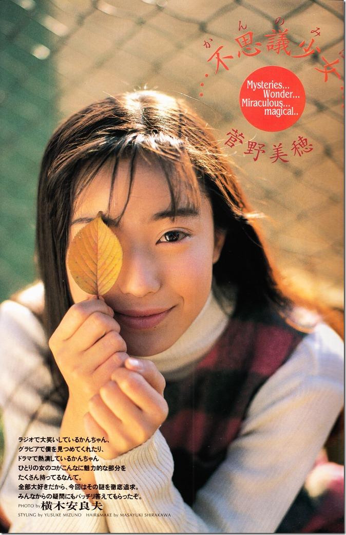 UTB Vol.63 February 1996 issue (14)