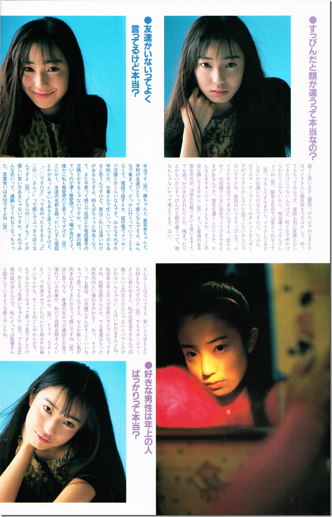 UTB Vol.63 February 1996 issue (15)