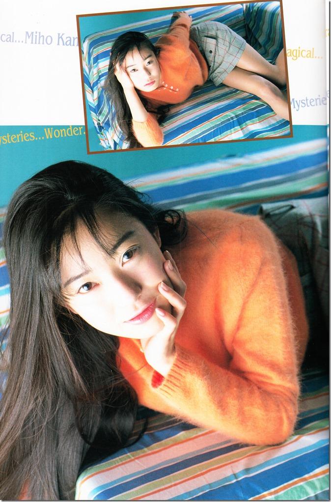 UTB Vol.63 February 1996 issue (18)