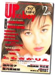 UTB Vol.63 February 1996 issue (1)