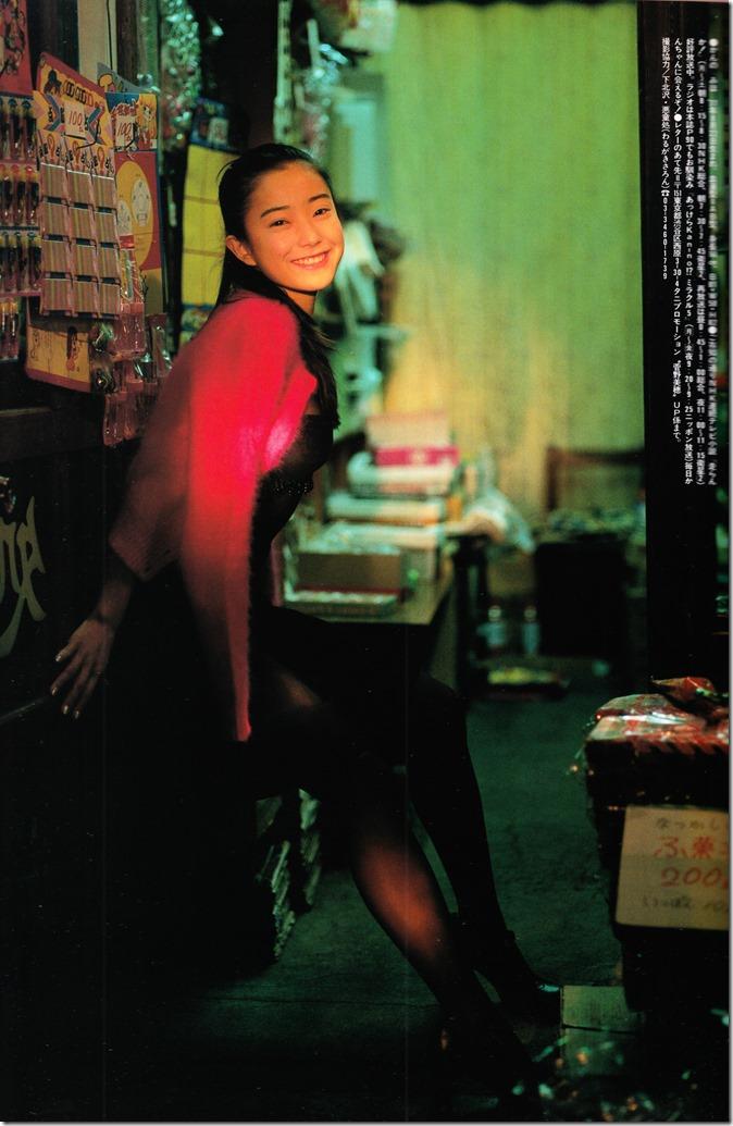 UTB Vol.63 February 1996 issue (20)