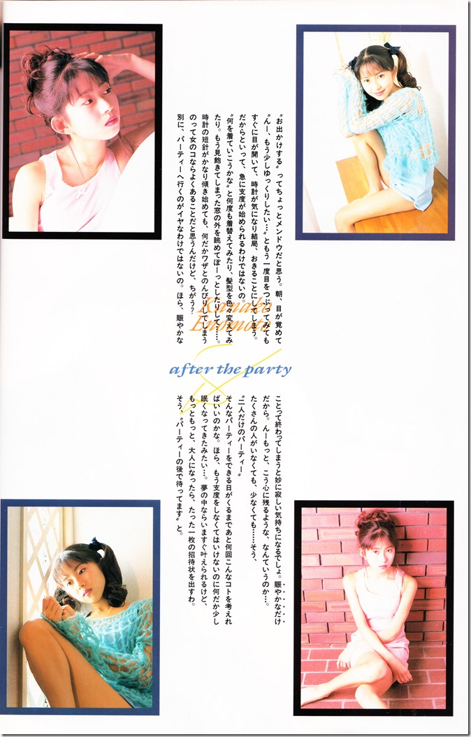 UTB Vol.63 February 1996 issue (25)