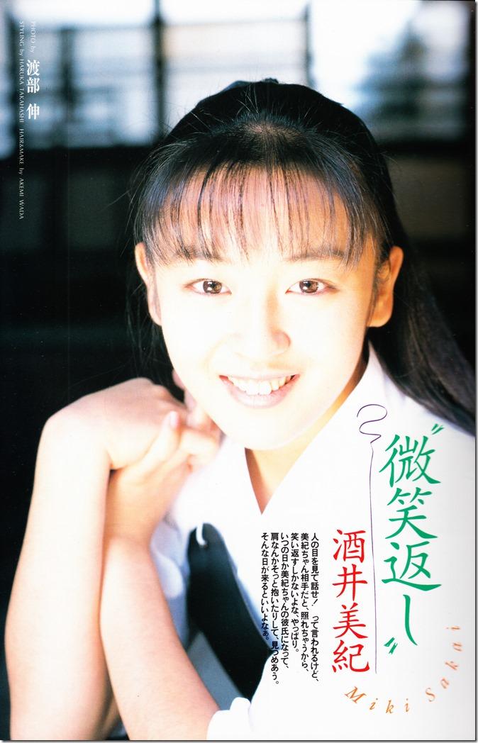 UTB Vol.63 February 1996 issue (28)