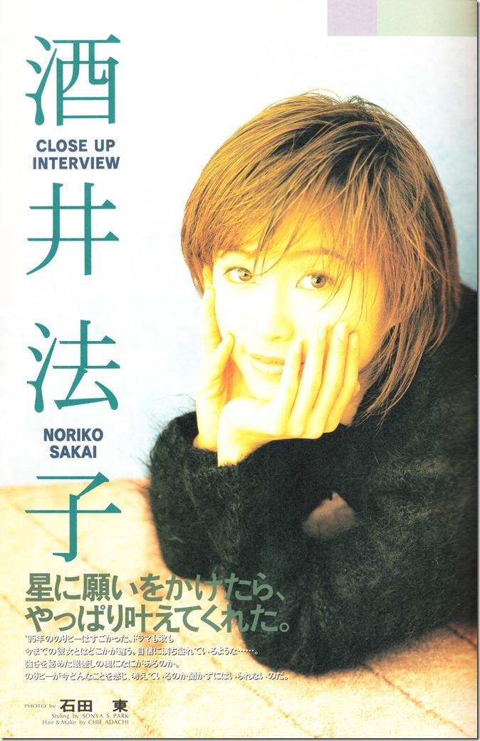 UTB Vol.63 February 1996 issue (40)