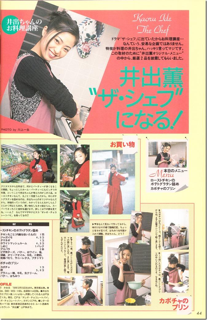 UTB Vol.63 February 1996 issue (45)