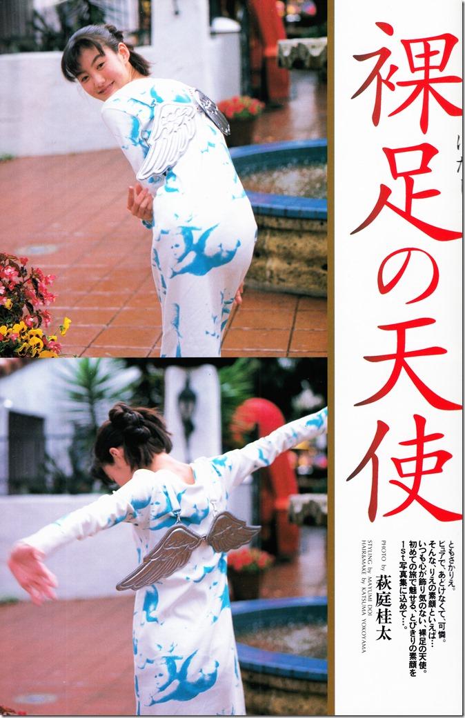UTB Vol.63 February 1996 issue (4)