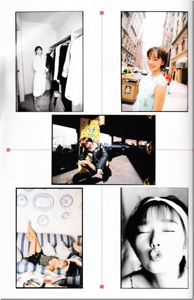 UTB Vol.63 February 1996 issue (51)