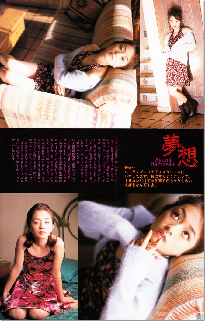 UTB Vol.63 February 1996 issue (57)