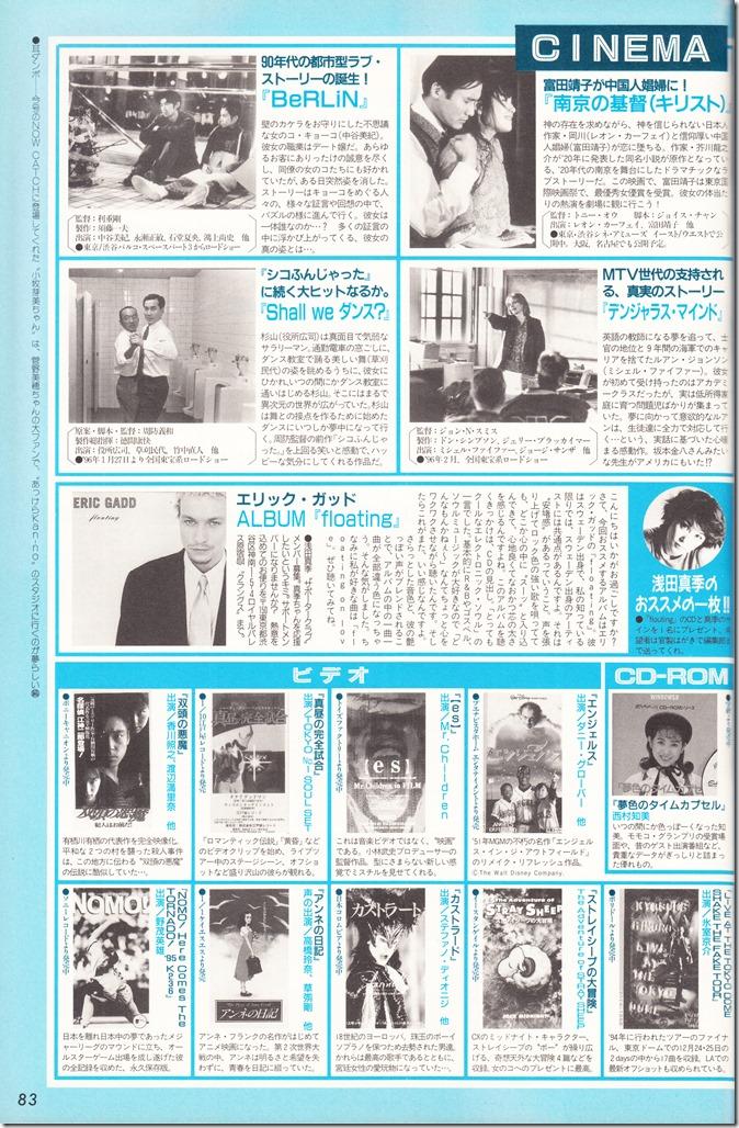 UTB Vol.63 February 1996 issue (70)